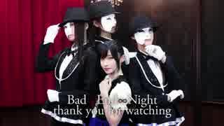 【関西踊り手4人で】Bad ∞ End ∞ Night【