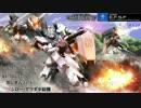 【バトオペ】ジオンの残光  戦いの記憶 外伝p,50【ガンダム Ez-8】