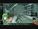 【WARFRAME】ずん子が征く【PS4】 3
