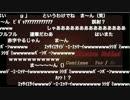 ( ✹ )←鉄球部屋にて死亡確認【藤沢1000撃】