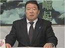 【反日韓国】日韓合意絶対反対、明日、官