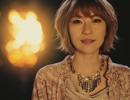 Suara「天かける星」Music Video (Short ver.)+CM