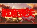東方とぼそアレンジBGMカタログ2015
