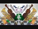 【合松】骸.骨.楽.団.と.リ.リ.ア【手描きおそ松さん】