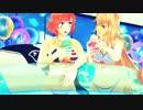 【APヘタリアMMD】LoveShake【師弟コンビ カメラ配布あり】