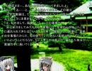 【幻想入り】片目の黒猫が神隠しに行った話10