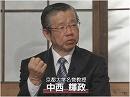 【年忘れ特別対談】中西輝政氏に聞く、安倍談話の内幕[桜H27/12/29]