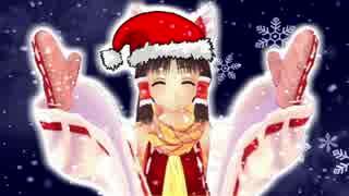 幻想郷のメリー☆☆クリスマス企画