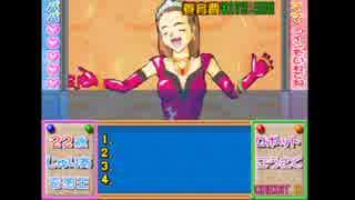【TAS】子育てクイズ マイエンジェル3