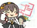 【手書き艦これ】コンゴウさん50