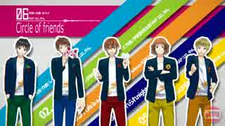 【C89】 Circle of friends Best!! 【クロスフェード】