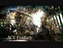Beautiful Ambient Music - Underground world - ACE Fantasy