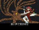 UTAUオリジナル合唱曲【蜜歌ツミほか】アタマウスの遺言