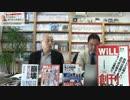 日本の新幹線がテロ組織に狙われている可能性は極めて高い!|第172回 週刊誌欠席裁判(生放送)その2