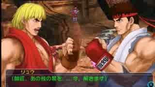 【PXZ2】 真なる龍の拳