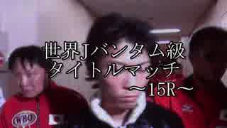 【衝撃の神回】井上尚弥 初防衛戦