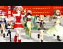【MMD】ナヴィ、すなな、女子高生S、カミュ、ソーマさんで新年会