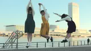 【桐亜×くーな×こたつ】 ハッピーライフカーニバル 【踊ってみた】