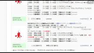 【ch】うんこちゃん『ネモウスチャンネル忘年会』(3