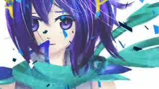【ソロCDより】 『lapis lazuli』  歌ってみた 【天候H】