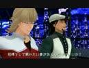 【MMDタイバニ】X'mas Special「父と子」HEROvsHERO【Part8】