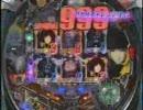 CR銀河鉄道999 豊丸