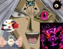 遊戯王ADS 機装天使千眼のサクリファイス