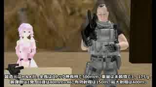 """【MMD】 """"M320A1"""" 【モデル配布】"""
