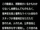 【Simutrans】青龍地区開発記 第17回