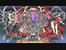 【五井チャリ】1223BBCF GWB56 魔王vs戦争