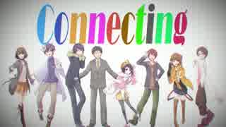 Connecting -声真似NewYearEdition-