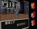 【アイマス】 ラパンの書 ダーマ編 その4 【ドラクエ3】
