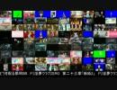 2015年 投稿動画一覧(90個)
