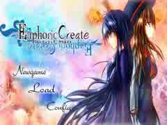 【朗読】恋を成就するための成長物語『Euphoric Create』1日目