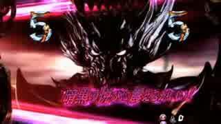 【パチンコ】CR暗黒騎士呀鎧伝FF バトル74回