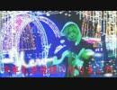【サンタ娘冬夜が】Melody Line【踊ってみた】