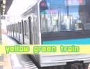 yellow green train