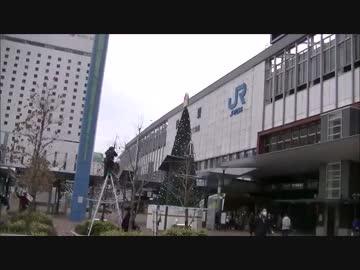 大都会岡山。