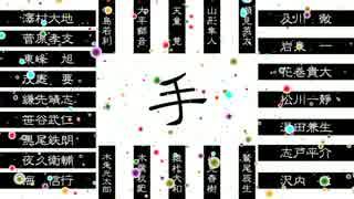 【合唱】3年ズでブ./リ.キ./ノ./ダ./ン/.ス【HQ!!】