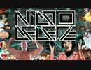 【音MAD合作】Nico Delete(sound only)