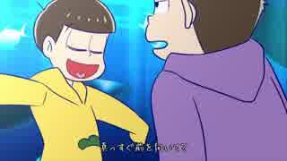 【手描きおそ松さん】オツキ/ミリサイ/タル