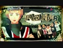 【APヘタリアMMD】ポイズンロックンロール【PV風】