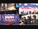 【紅白歌合戦】秋葉原と完全に一致した西川ニキ4画面
