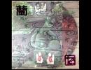 胡蝶蘭 -kochoran- 【NNI】