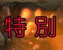 【実況】 鬼ごっこホラー貨物船からの脱出 〔年末特別版〕 part.2