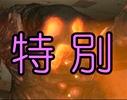 【実況】 鬼ごっこホラー貨物船からの脱出 〔年末特別版〕 part.4