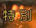 【実況】 鬼ごっこホラー貨物船からの脱出 〔年末特別版〕 最終回