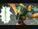 【東方メタルアレンジ】こいしちゃんの殺戮願望