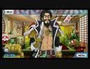 【FateGO】最強ティーチでソロモン王を一騎駆ける【宝具リミゼロ封印】