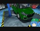 【ゆっくり実況】にとりモータース(株)#1【Car Mechanic Simulator 2015】